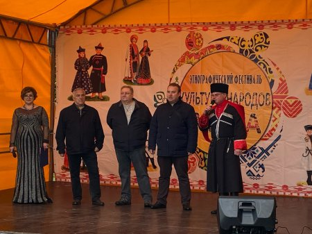 Фестиваль культуры народов мира